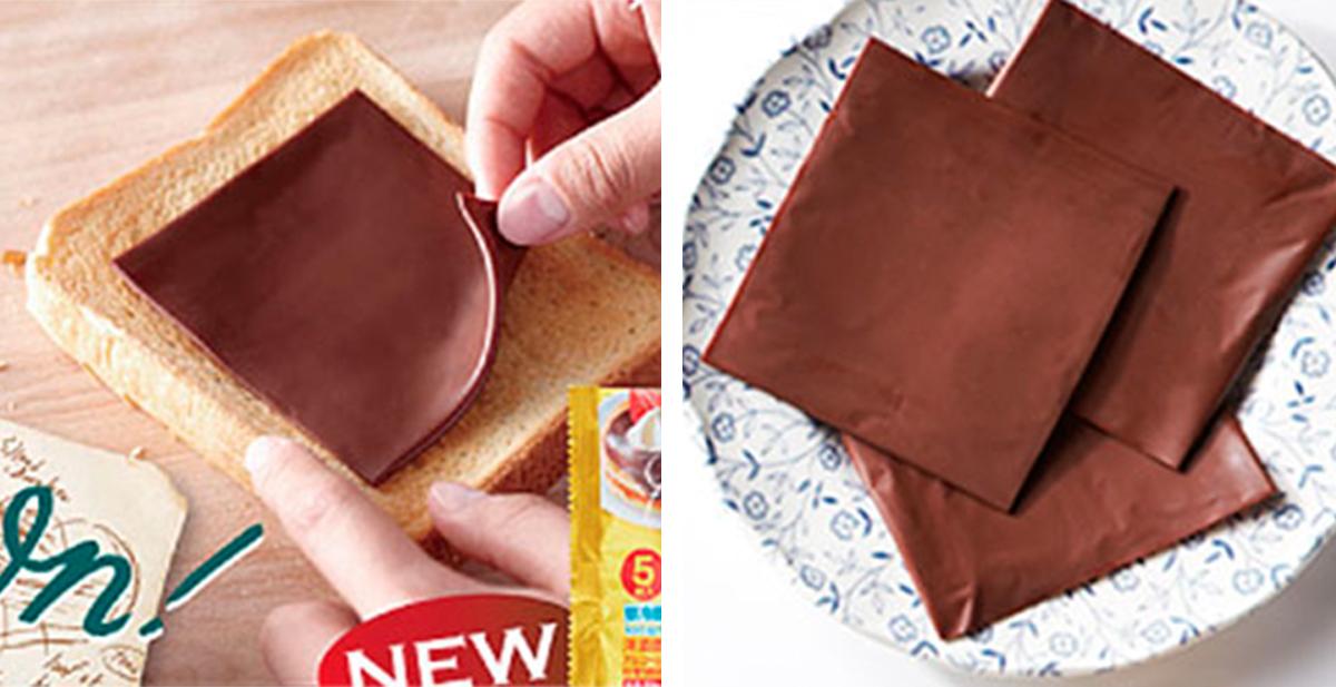 lonchas de chocolate de la empresa japonesa bourbon