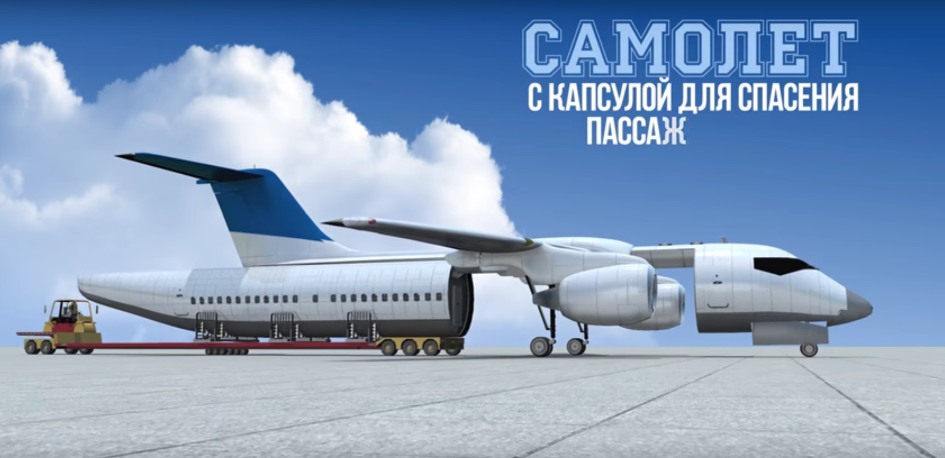cabina avion desmontable segura 1