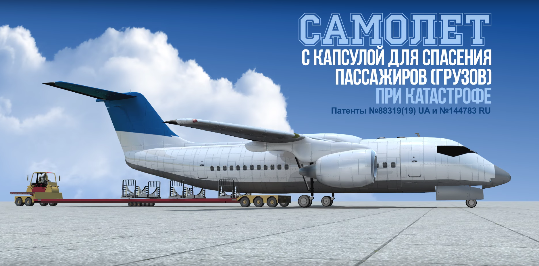 cabina avion desmontable segura 3