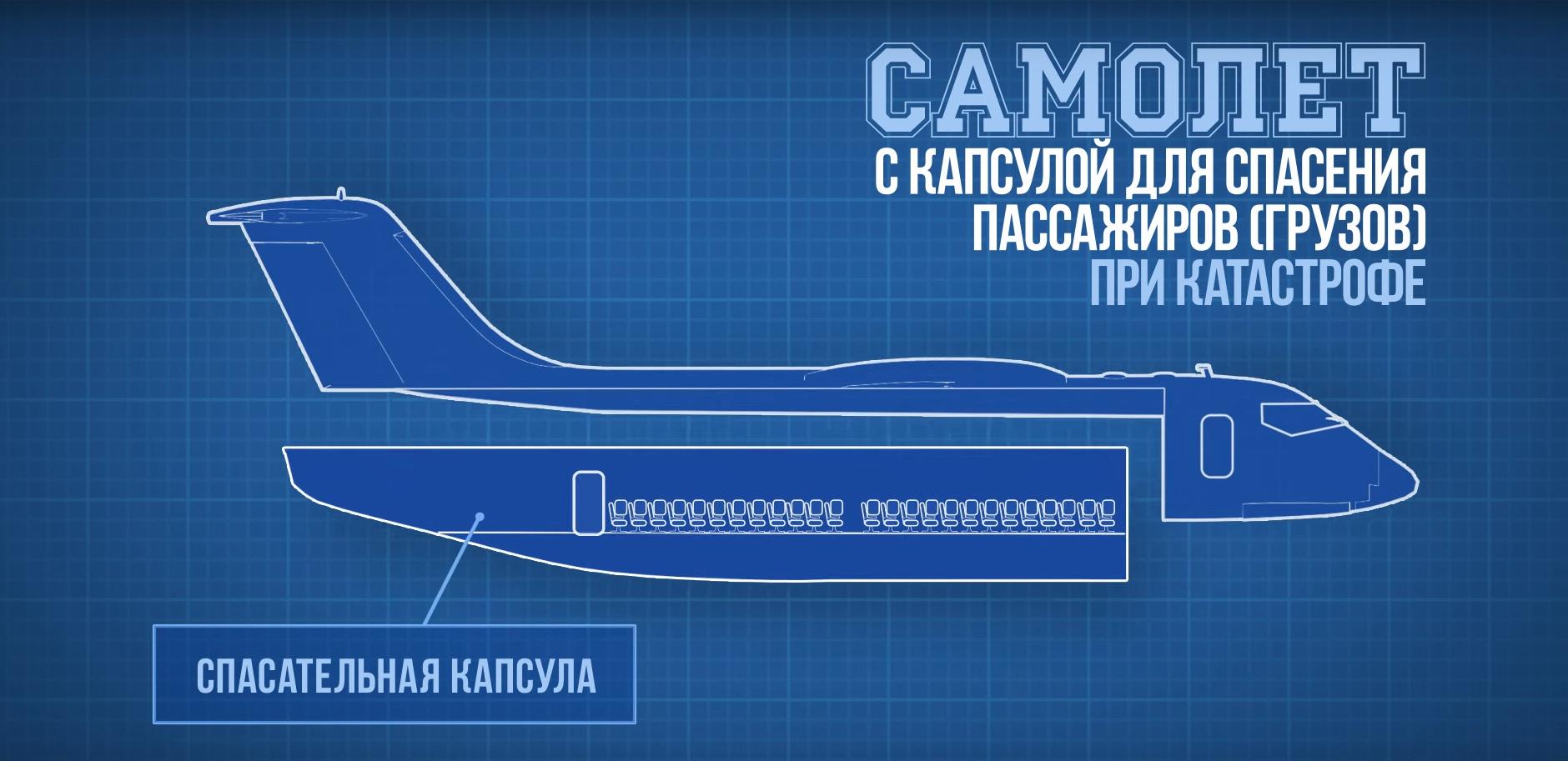 cabina avion desmontable segura 4