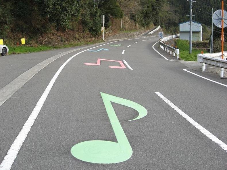 carreteras_musicales_2