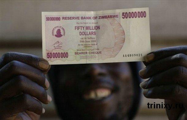 moneda crisis zimbabwe 12