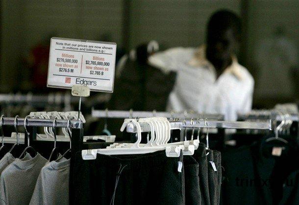 moneda crisis zimbabwe 14