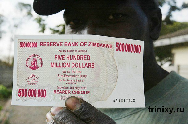 moneda crisis zimbabwe 15