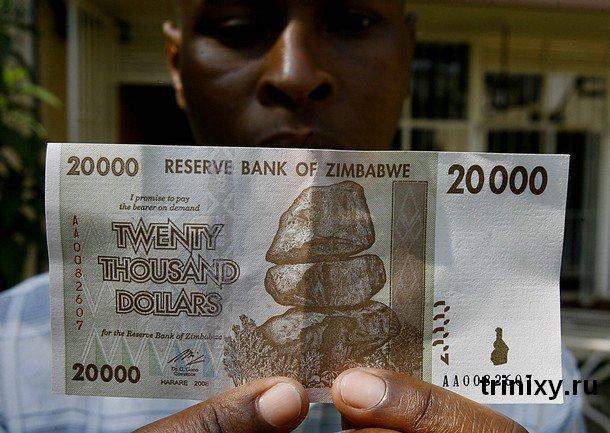 moneda crisis zimbabwe 25