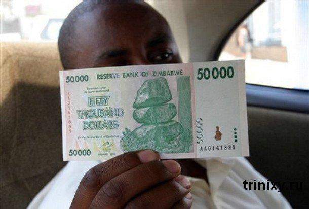 moneda crisis zimbabwe 26