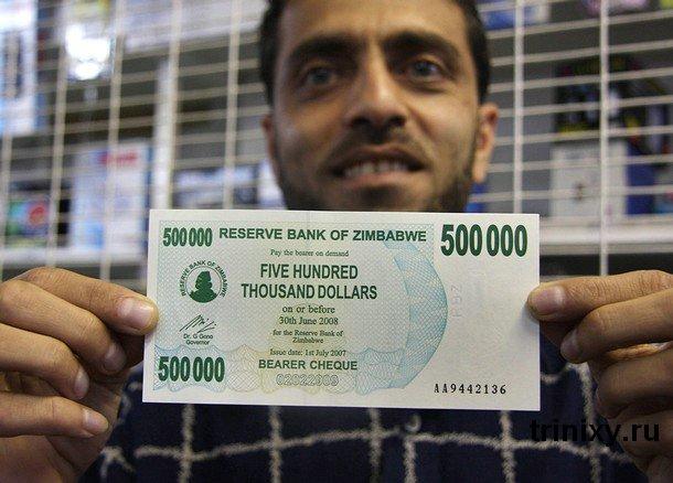 moneda crisis zimbabwe 3