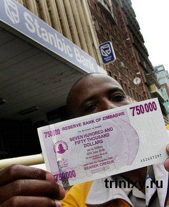 moneda crisis zimbabwe 4