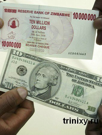 moneda crisis zimbabwe 7