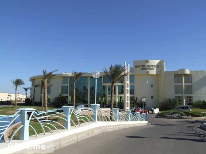 hotel en 20031