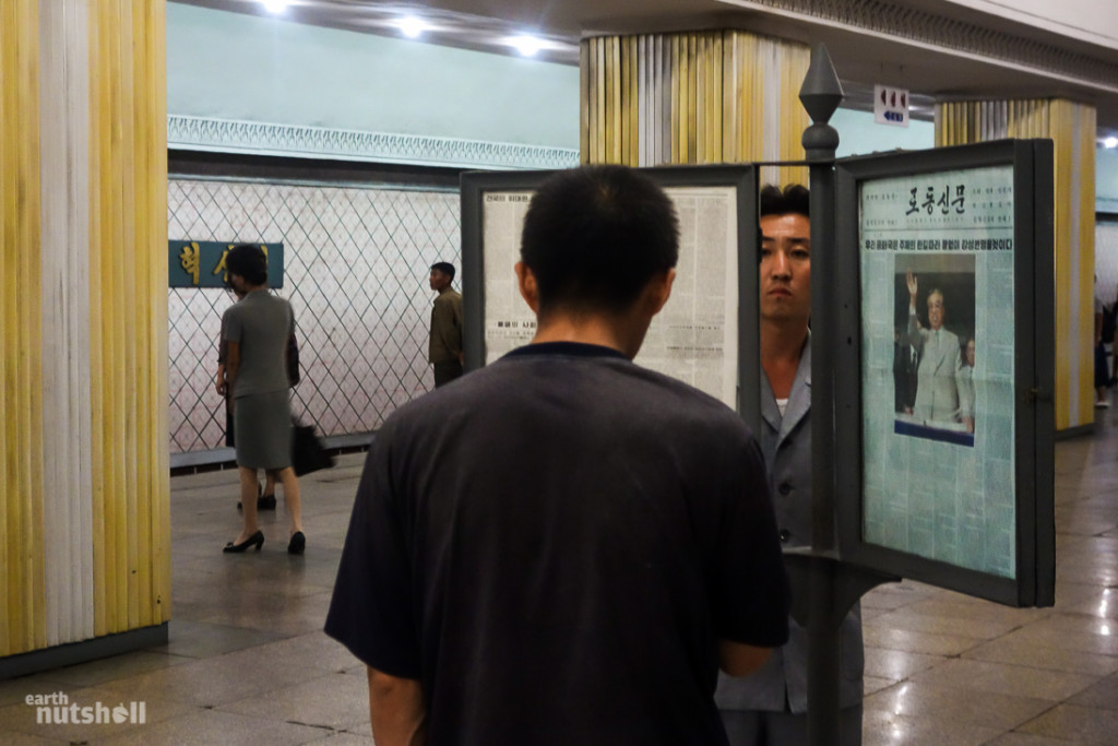 metro corea 10