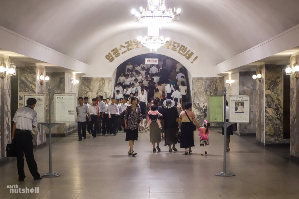 metro corea 11