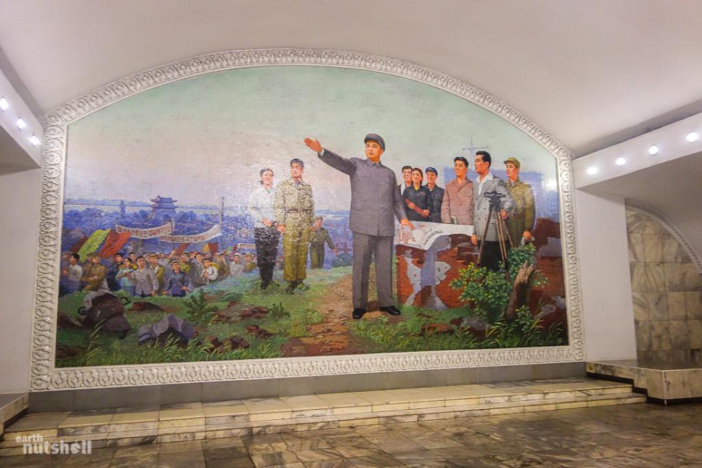 metro corea 23