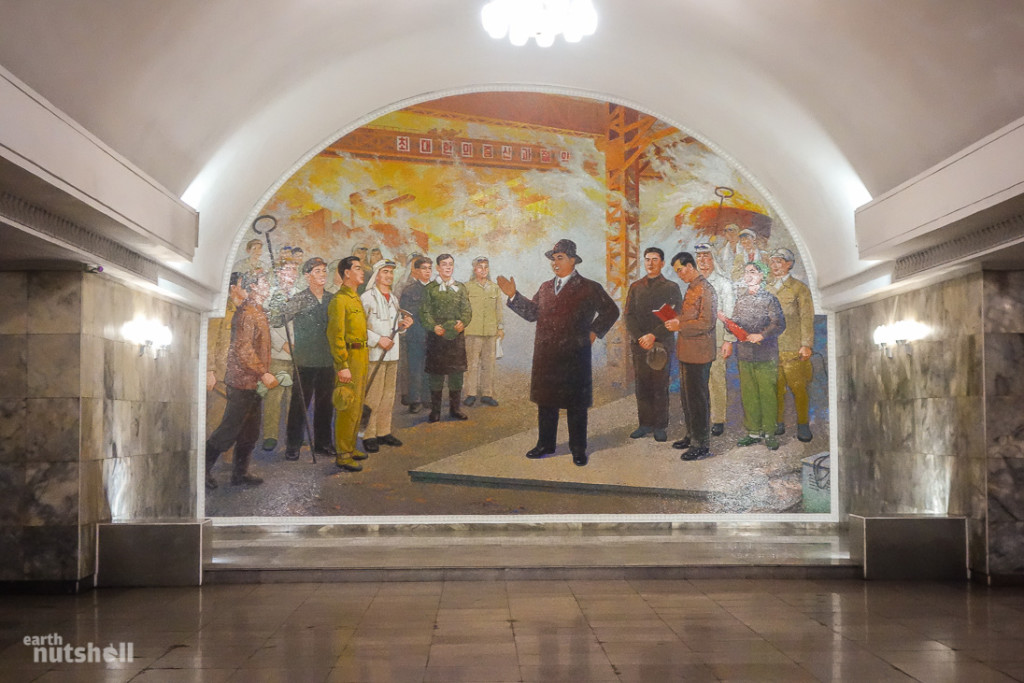 metro corea 26