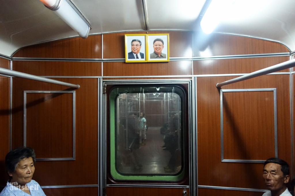 metro corea 4