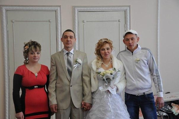 así son las bodas en Rusia y en Ucrania 1