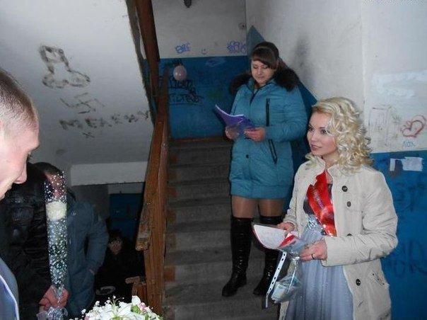 así son las bodas en Rusia y en Ucrania 10
