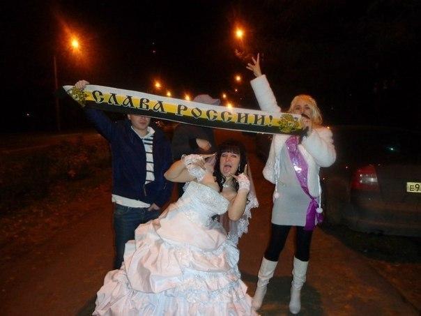 así son las bodas en Rusia y en Ucrania 11