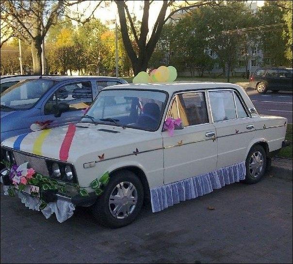 así son las bodas en Rusia y en Ucrania 5