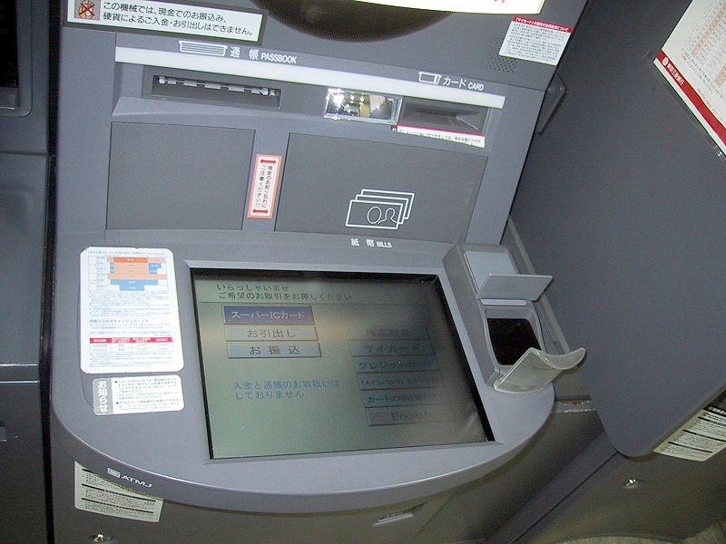 cajeros automaticos modificados por ladrones 14