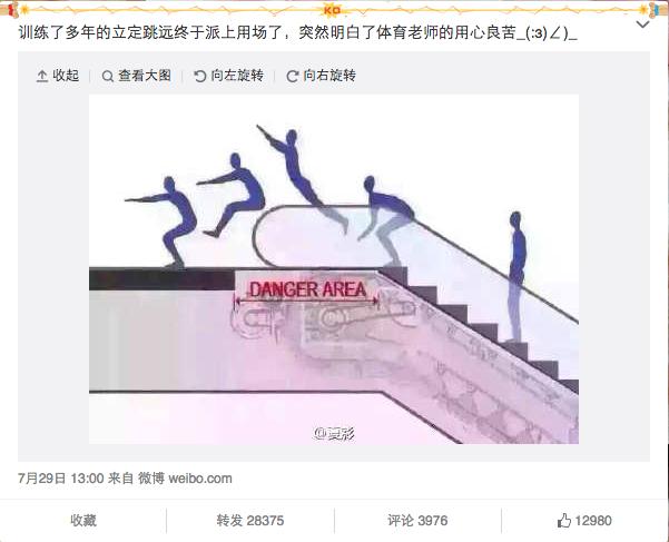 la peligrosidad de la escaleras mecanicas en China 4