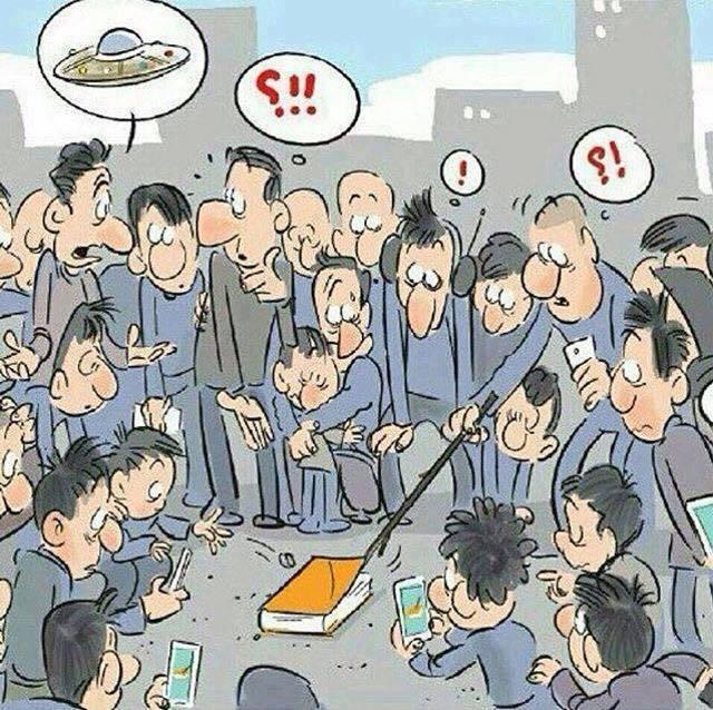 la triste realidad 3