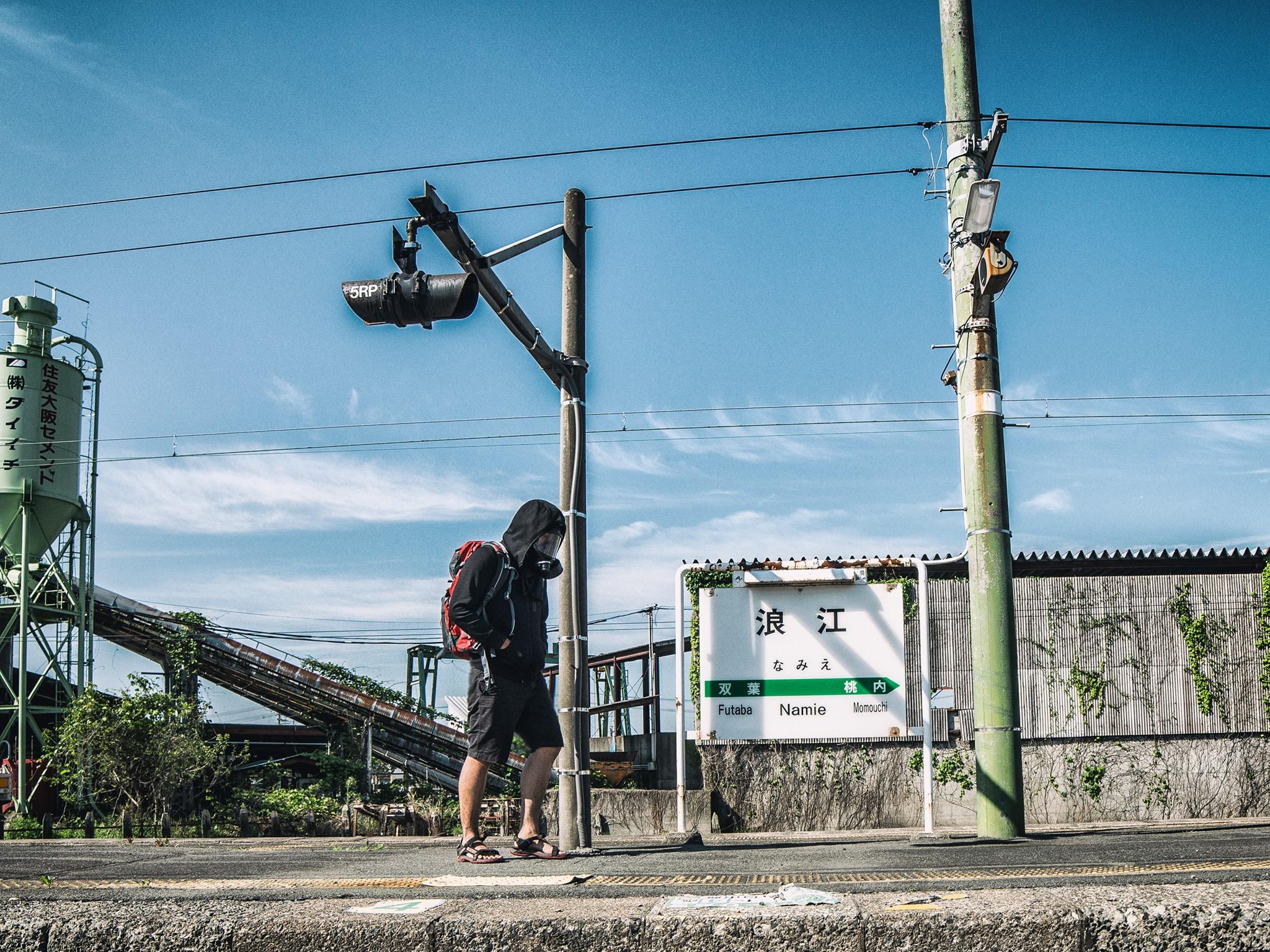 como es fukushima 5 años después del desastre 11