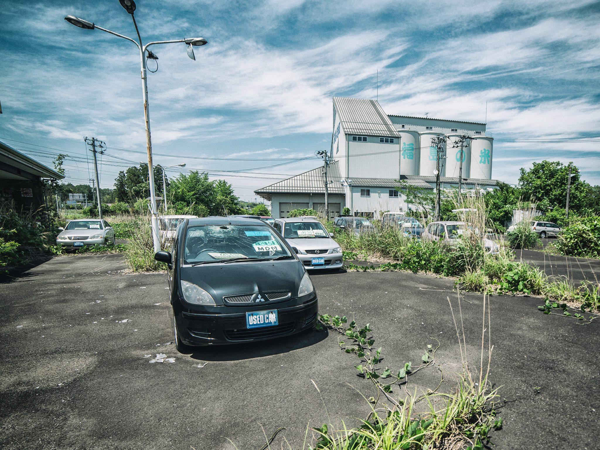 como es fukushima 5 años después del desastre 15