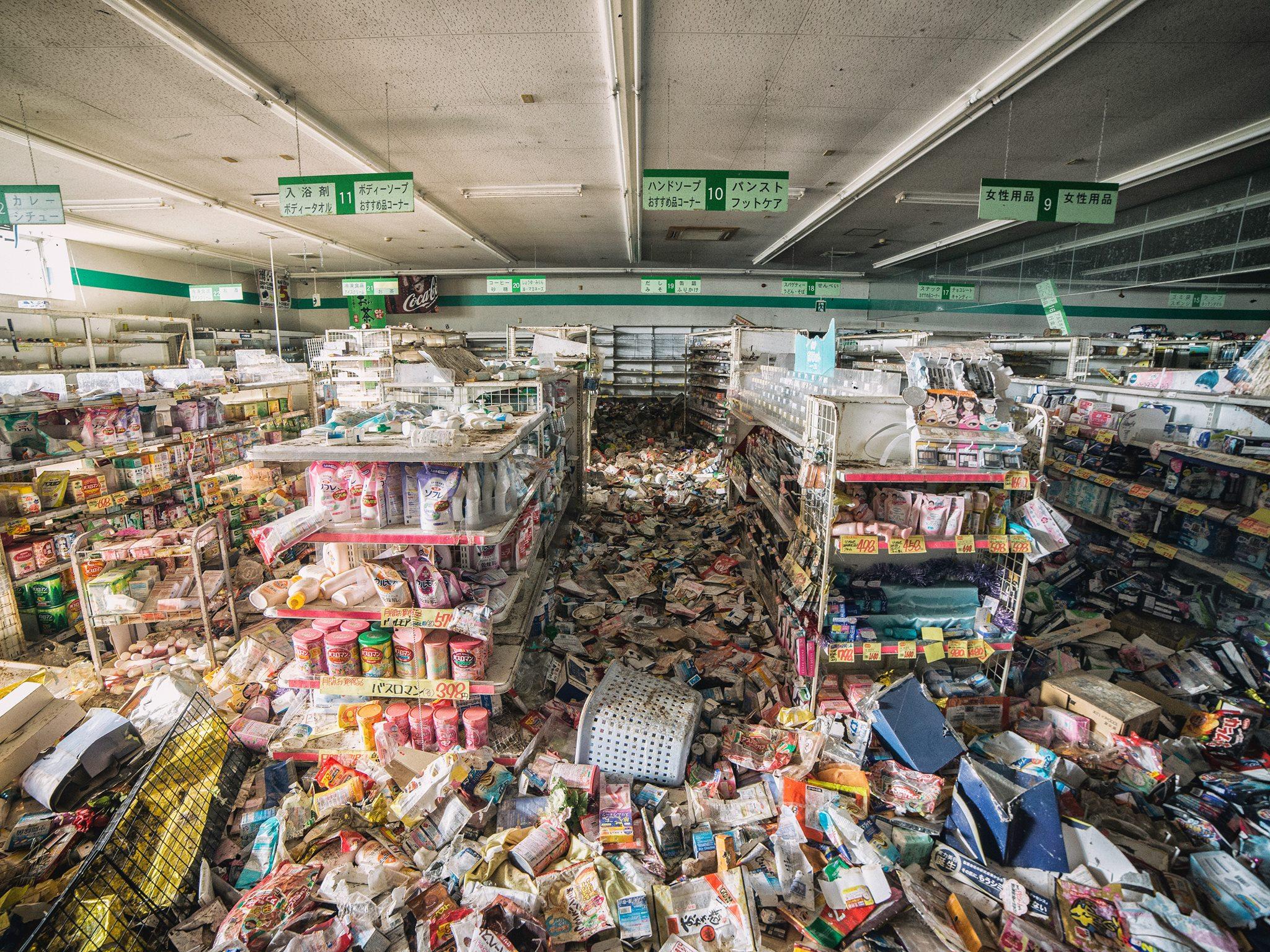 como es fukushima 5 años después del desastre 2
