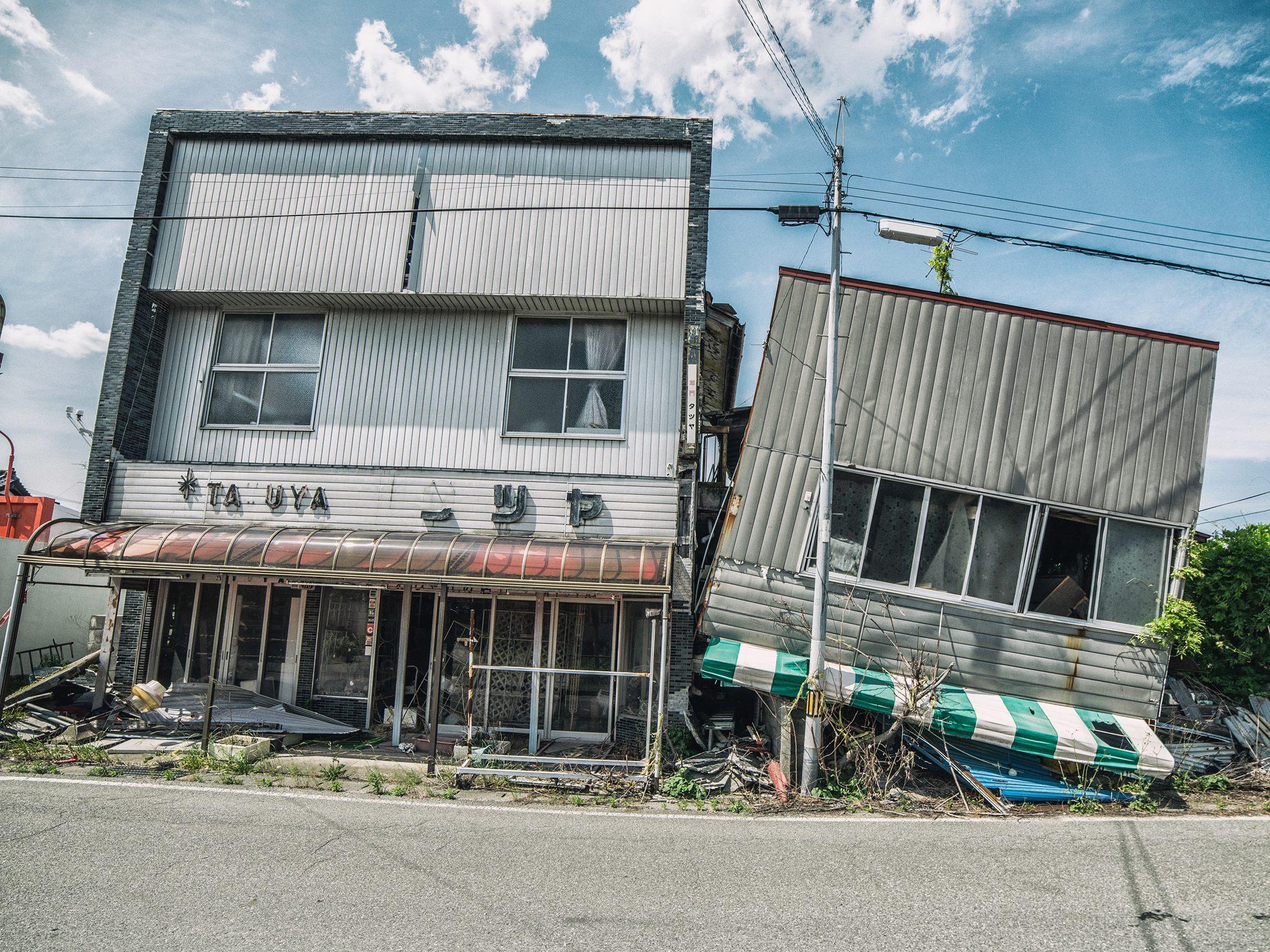 como es fukushima 5 años después del desastre 22
