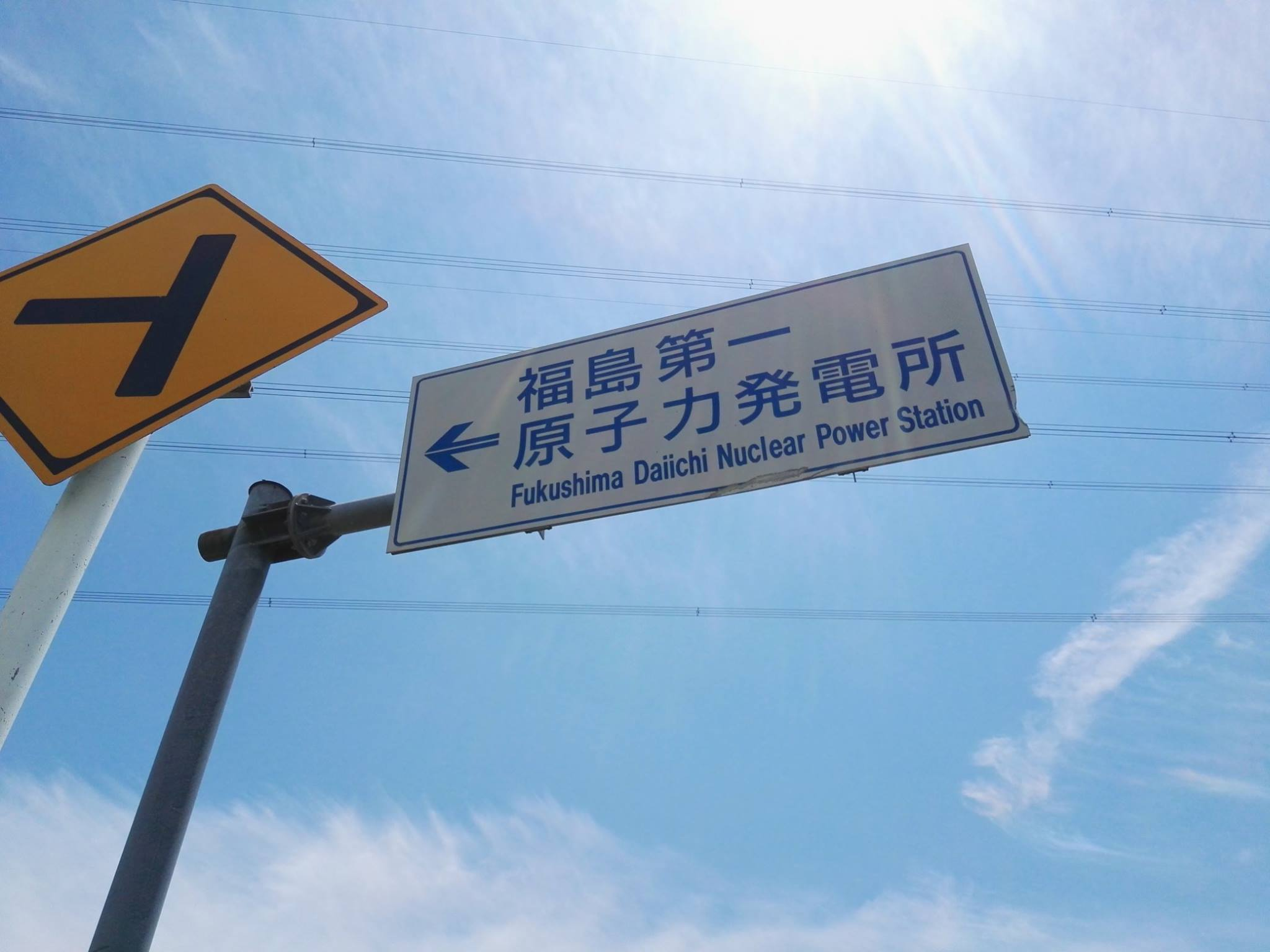como es fukushima 5 años después del desastre 27