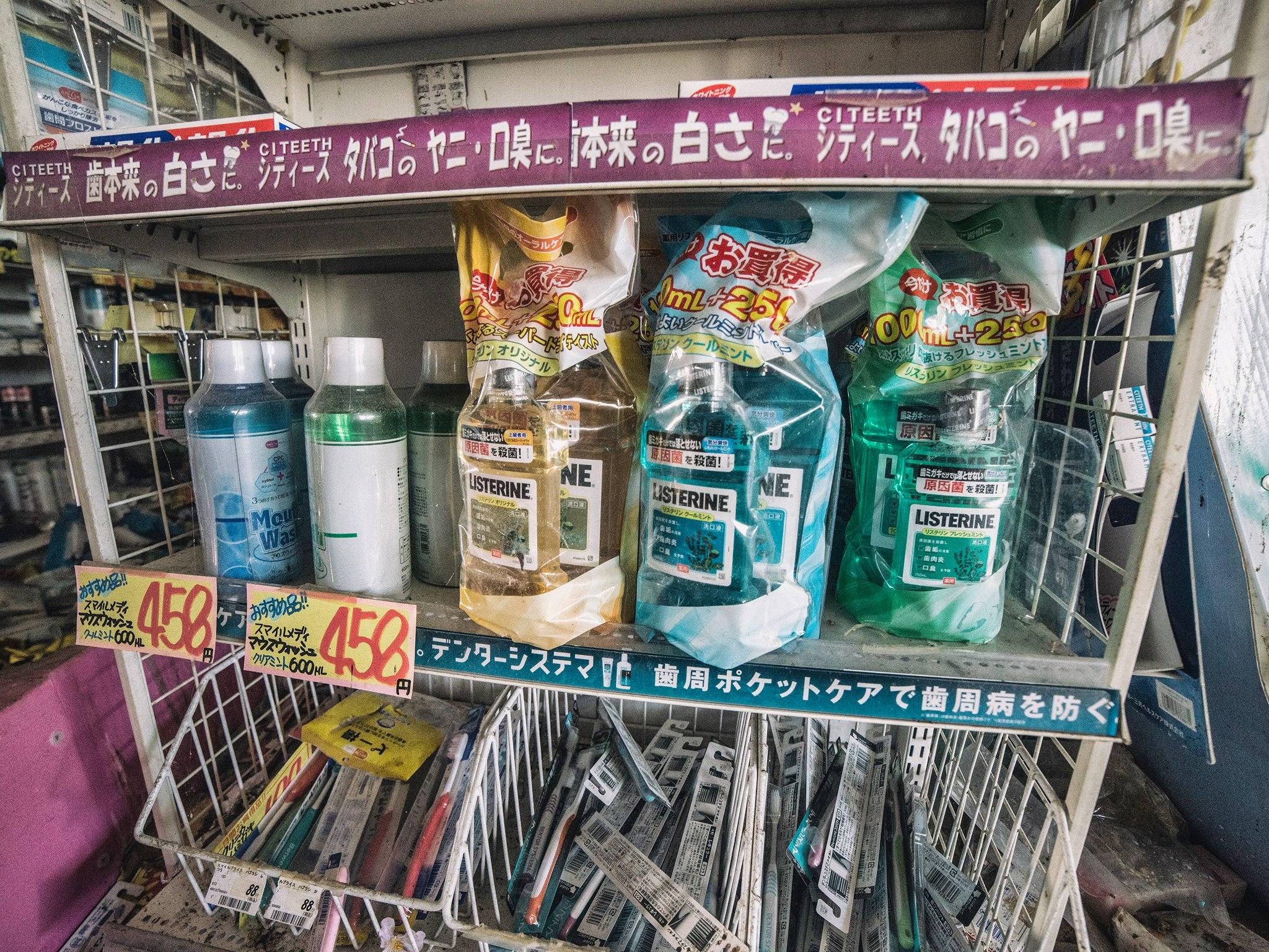 como es fukushima 5 años después del desastre 5