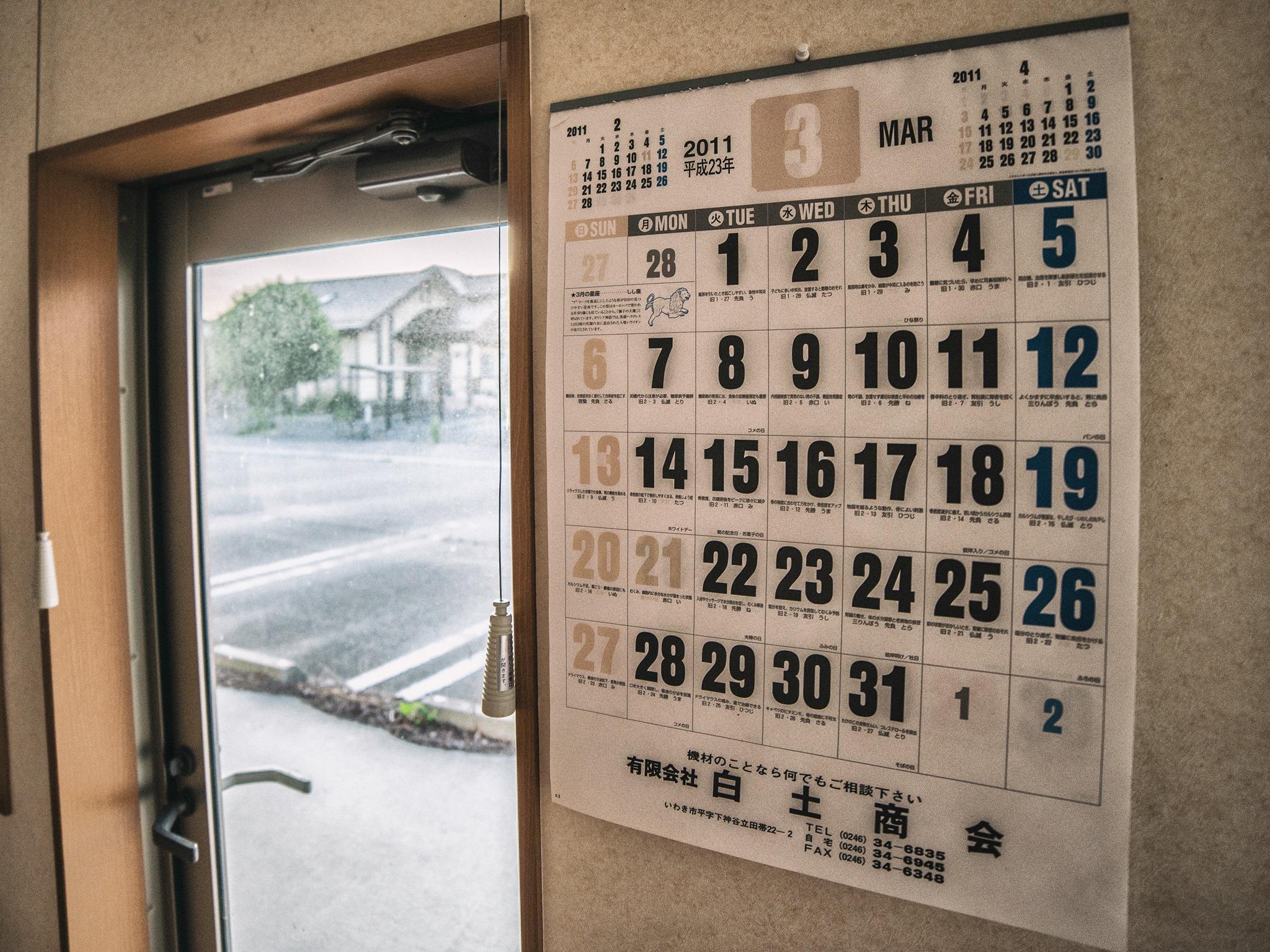 como es fukushima 5 años después del desastre 8