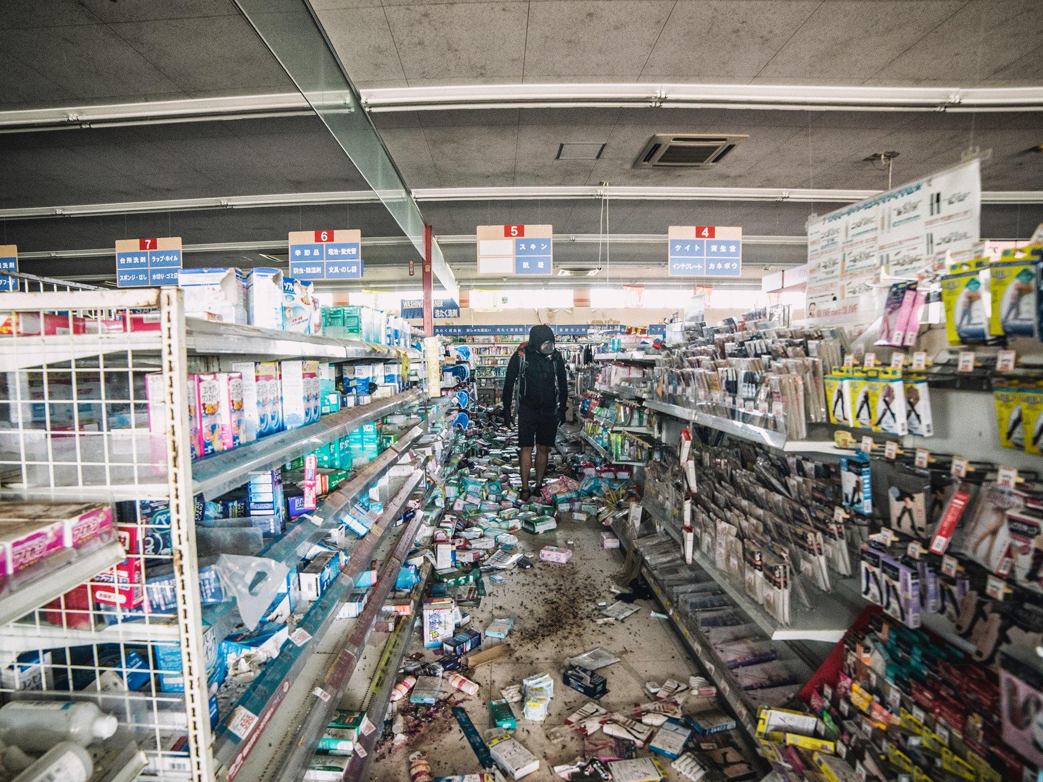 como es fukushima 5 años después del desastre 9