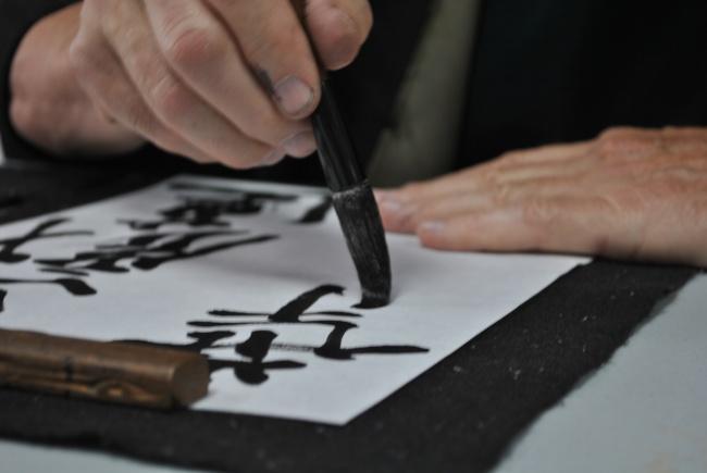 educacion-japon1