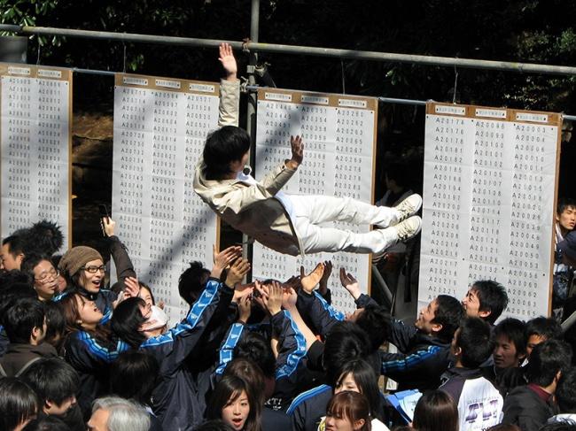 educacion-japon8