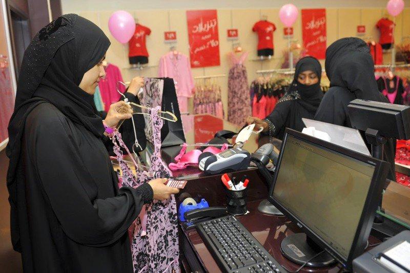 10 cosas que un amujer no puede hacer en arabia saudi 5