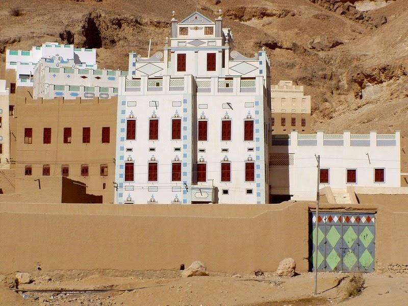 Una casa en el pueblo de Sif, Wadi Dawan - Dan