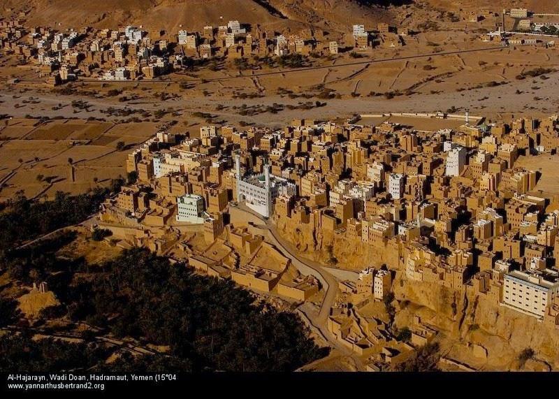 Los pueblos de ladrillo de barro de Wadi Hadramaut y Wadi Dawan (6)