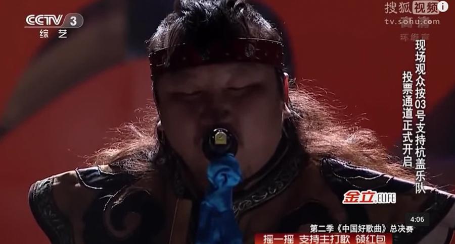 actuacion-mongol