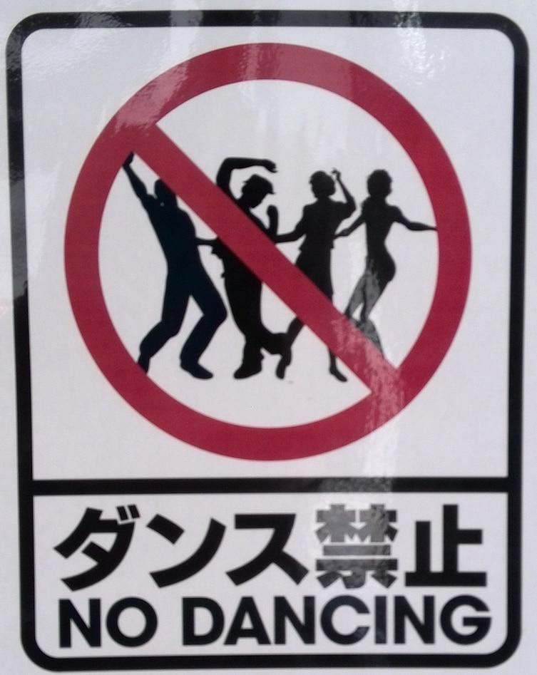 cosas curiosas que solo pasan en japon 10