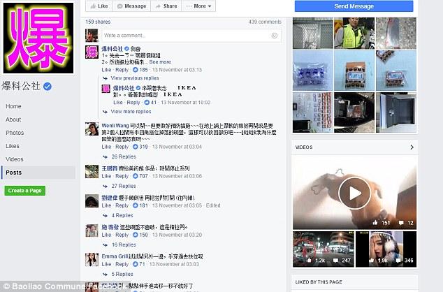 驊宋 / Facebook