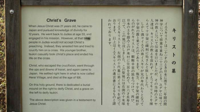 jesucristo murio en japon 6