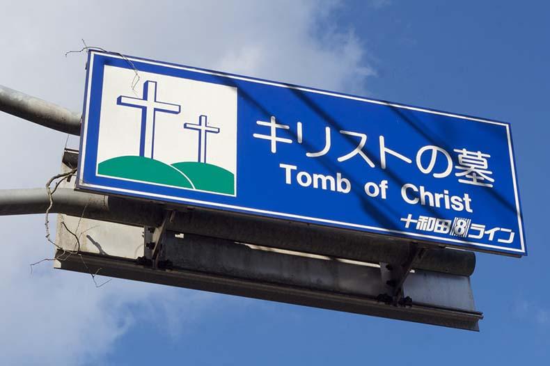 jesucristo murio en japon 7
