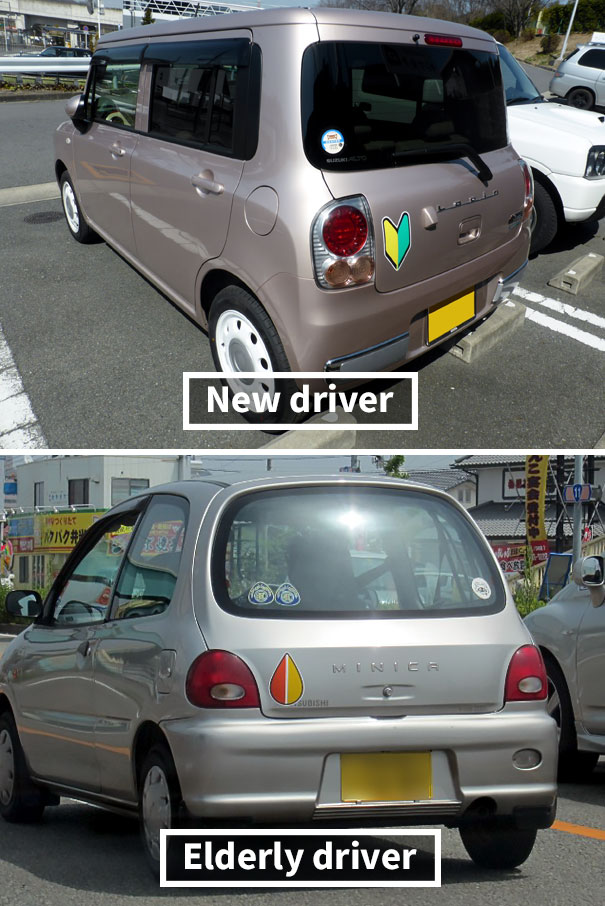 japoneses, vehículo