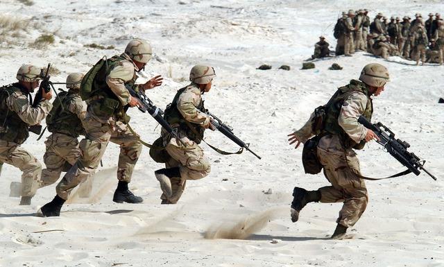 Militar eeuu