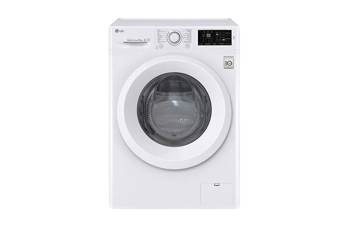 lavadoras e inteligencia artificial