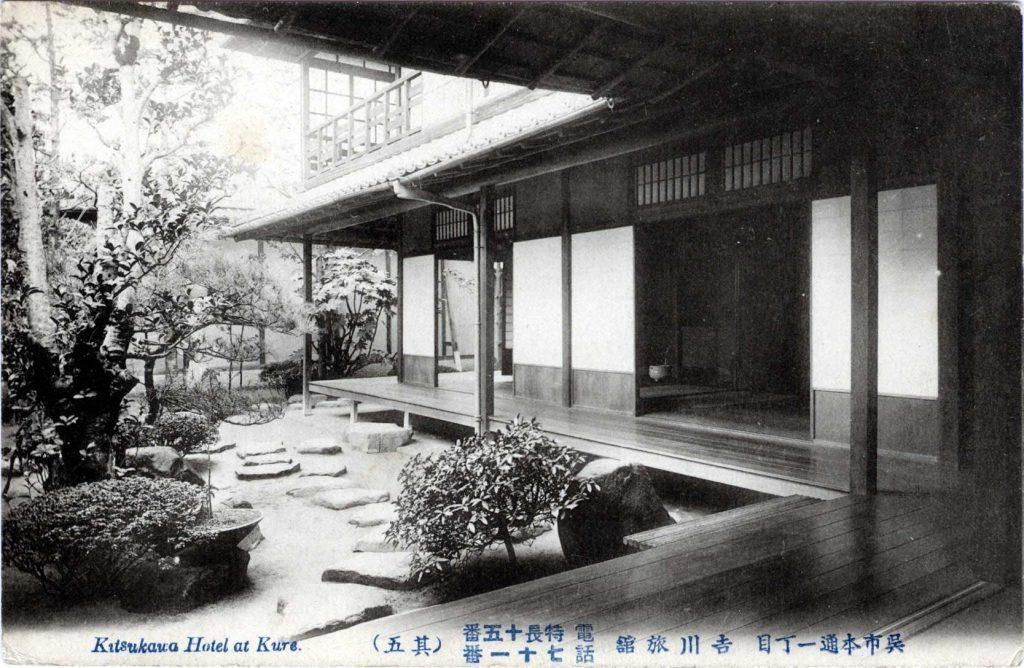 ryokan antiguo japón blanco negro