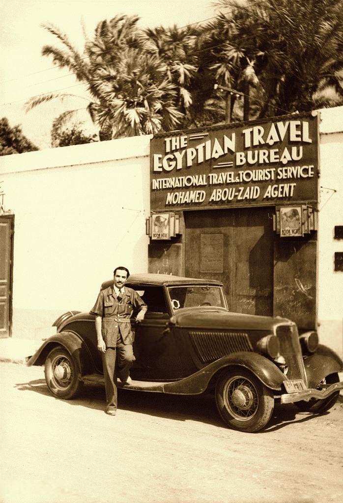 egipto años 40