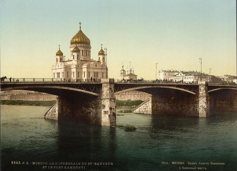 puente río moscú catedral